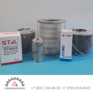 Фильтр гидравлический - 4448402