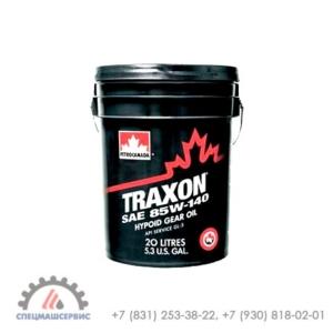 PETRO-CANADA TRAXON 85W-140