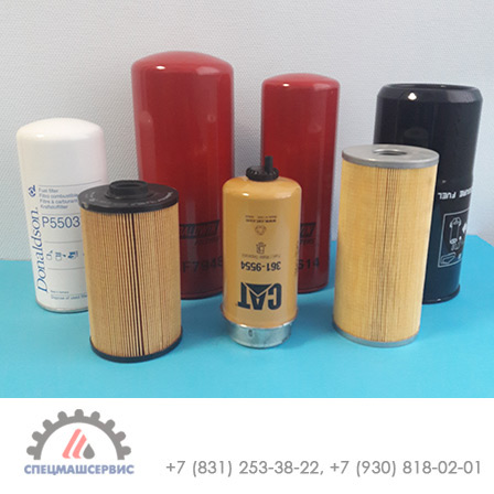Фильтр топливный - 600-311-8292