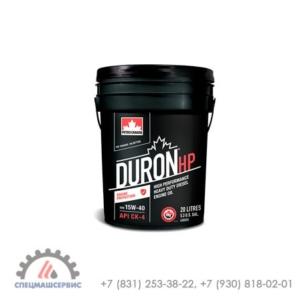 PETRO-CANADA DURON HP 15W-40 (20л)