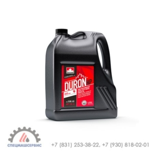 PETRO-CANADA DURON HP 15W-40 (4л)